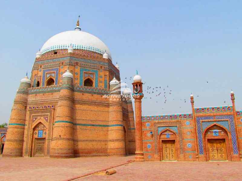 Tour of Multan City