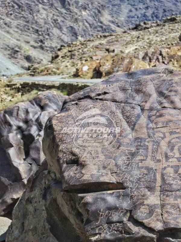 Visit Rock Carving in North Pakistan along the Silk Road